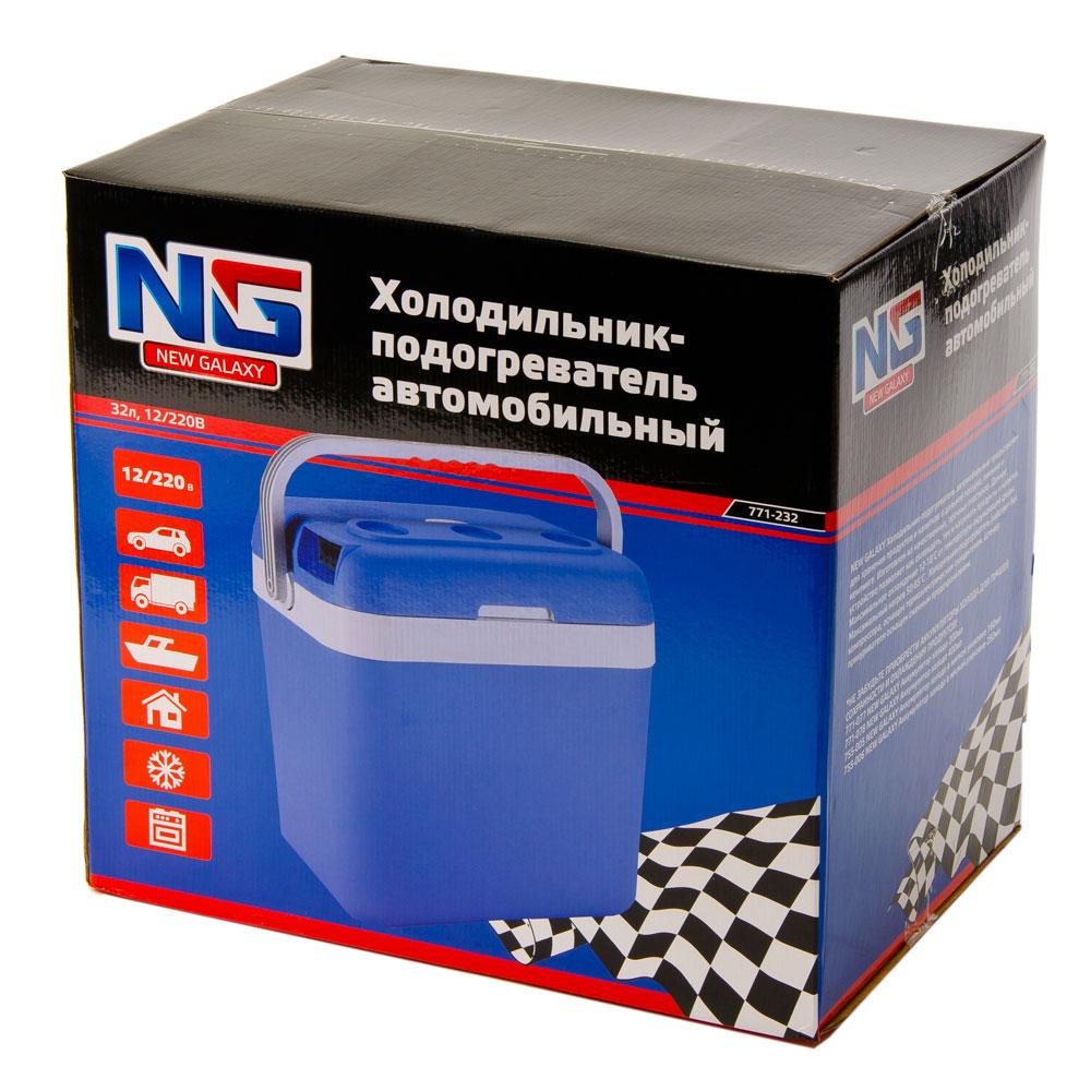 NEW GALAXY Холодильник-подогреватель автомобильный 32л, 12/220В