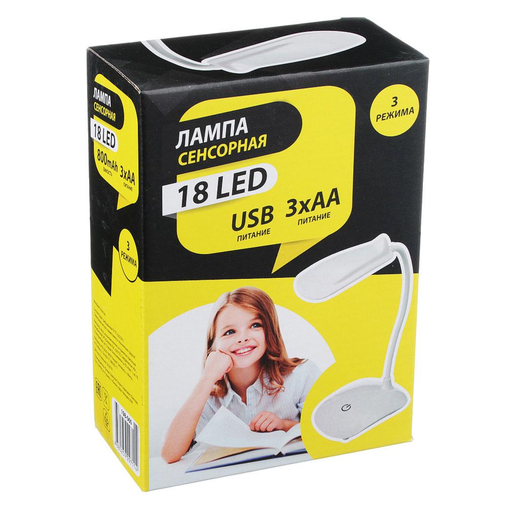 Фонарь-лампа сенсорный 18LED, пит. 3xАА/USB, 3 режима, 186