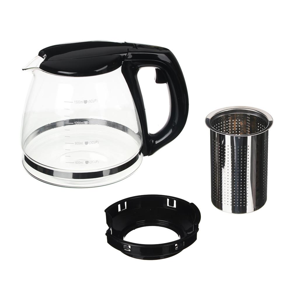 Чайник заварочный 1,5 л VETTA, ситечко из нержавеющей стали, стекло/ пластик
