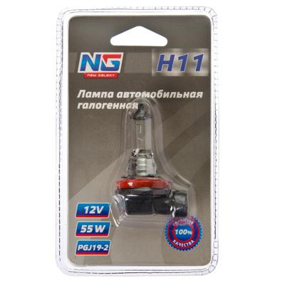 NEW GALAXY Лампа автомобильная галогеновая (тип лампы H11) (тип цоколя PGJ19-2) 12V, 1шт