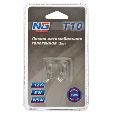 NEW GALAXY Набор ламп 2шт автомобильных галогеновых (тип лампы T10) (тип цоколя W5W) 12V