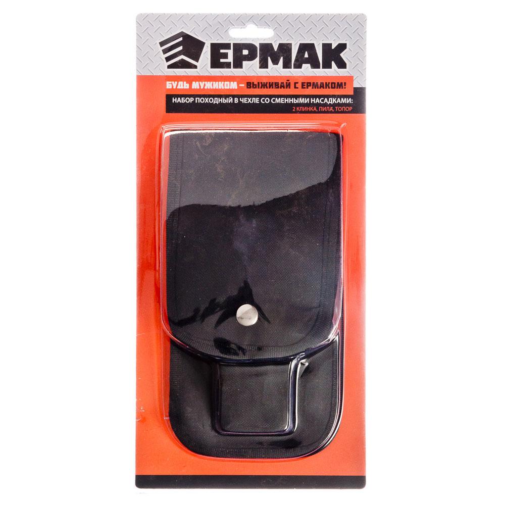 ЕРМАК Набор походный рукоять + 4 сменные насадки: 2 клинка, пила, топор в чехле 23х11,5см