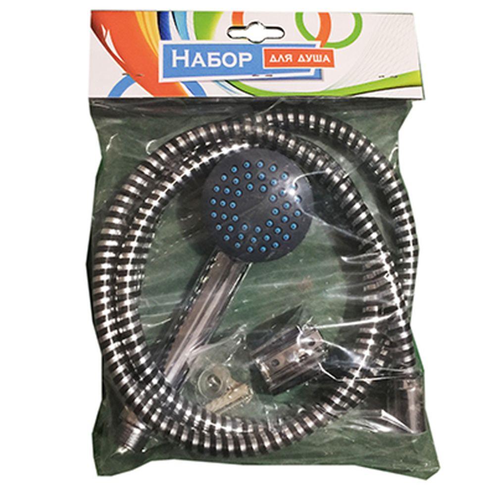 Набор для душа, 1 режим, шланг 150 см, 9931102KС, хром, хедр, СоюзКран