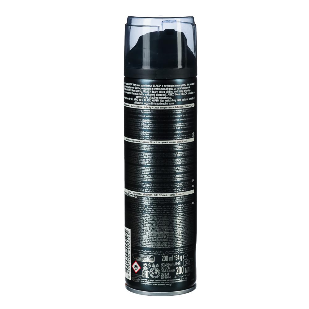 Пена для бритья Арко 5 видов,200мл арт.С-49А, арт.506671/С-895 арт.508643,506672