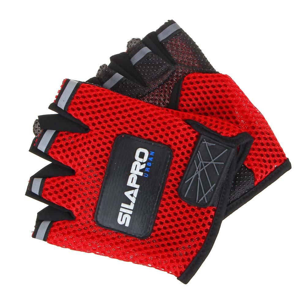 Перчатки для велосипеда и фитнеса, полиэстер, универсальный размер, 3 цвета, SILAPRO