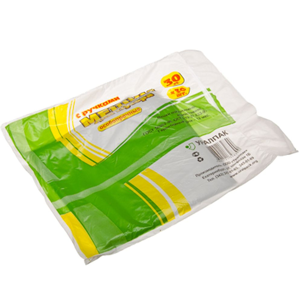 Мешки для мусора с ручками 30л, 30шт, 7 микрон