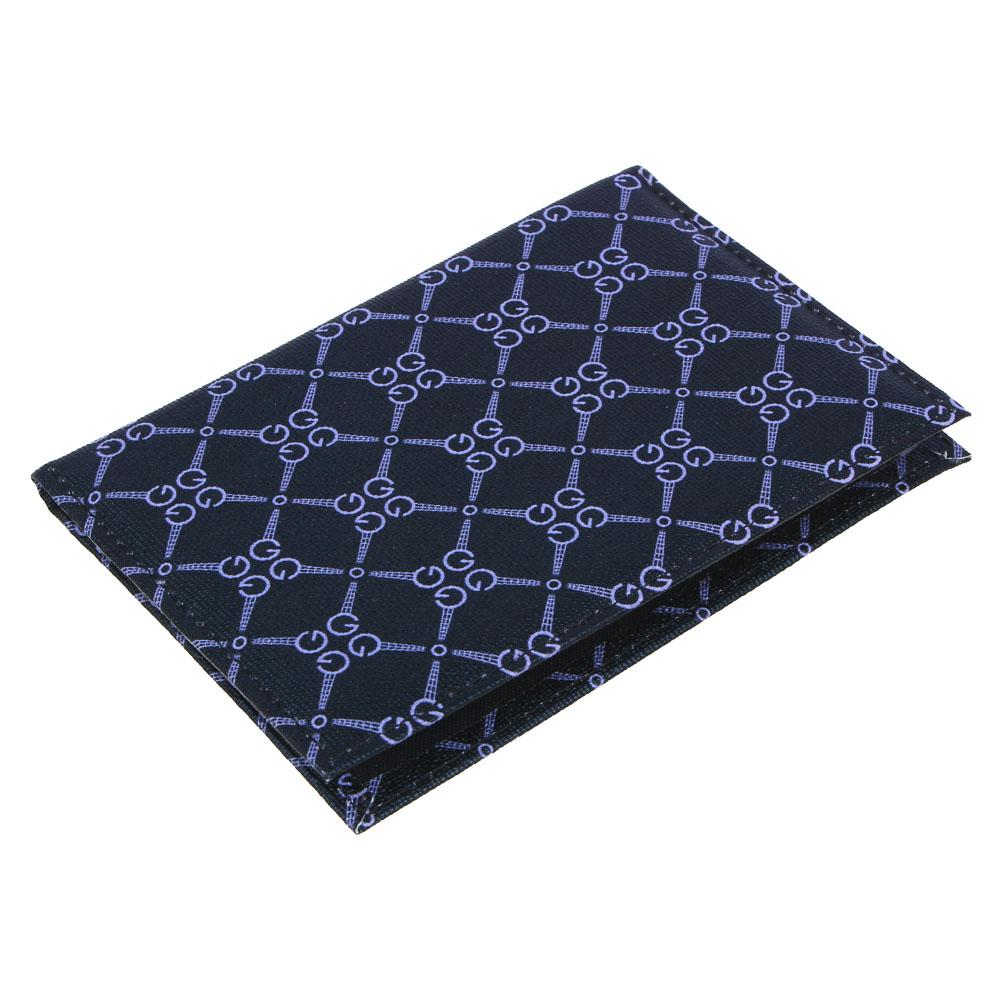 Обложка для паспорта с отделениями для карт, ПВХ, 10х14см, 2 цвета, #DC2016-09