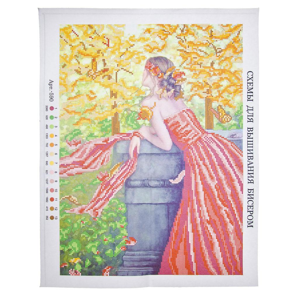 """Набор для вышивки бисером """"Галерея"""" 35х45см, канва, бисер, игла, 4-10 дизайнов"""