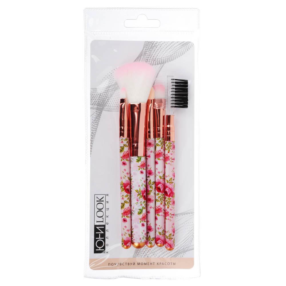 Набор кистей для макияжа 5шт, пластик, нейлон.ворс, 13,5см, 3 дизайна, BRS-5A