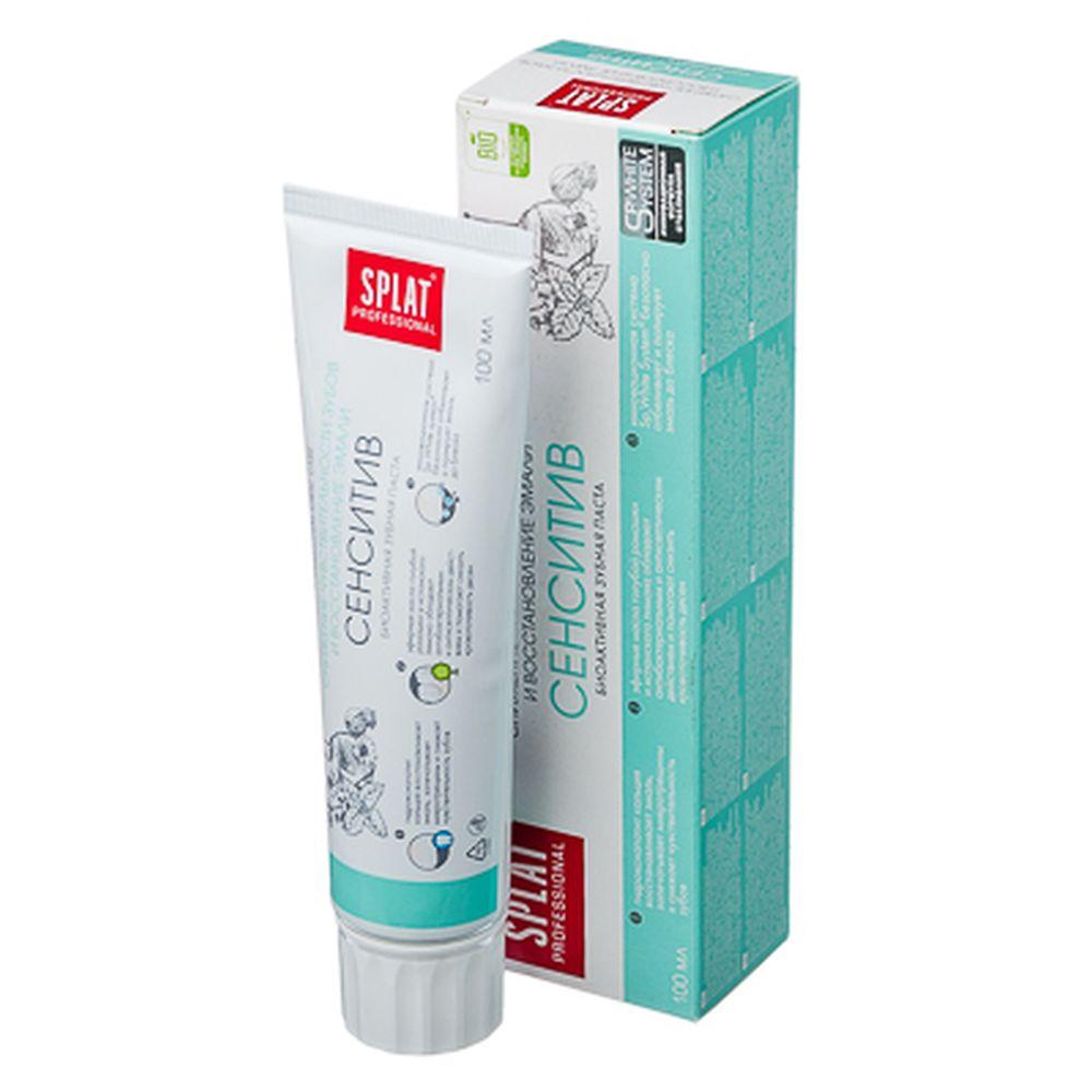 Зубная паста Сплат Сенситив туба 100мл арт.1001-02-12