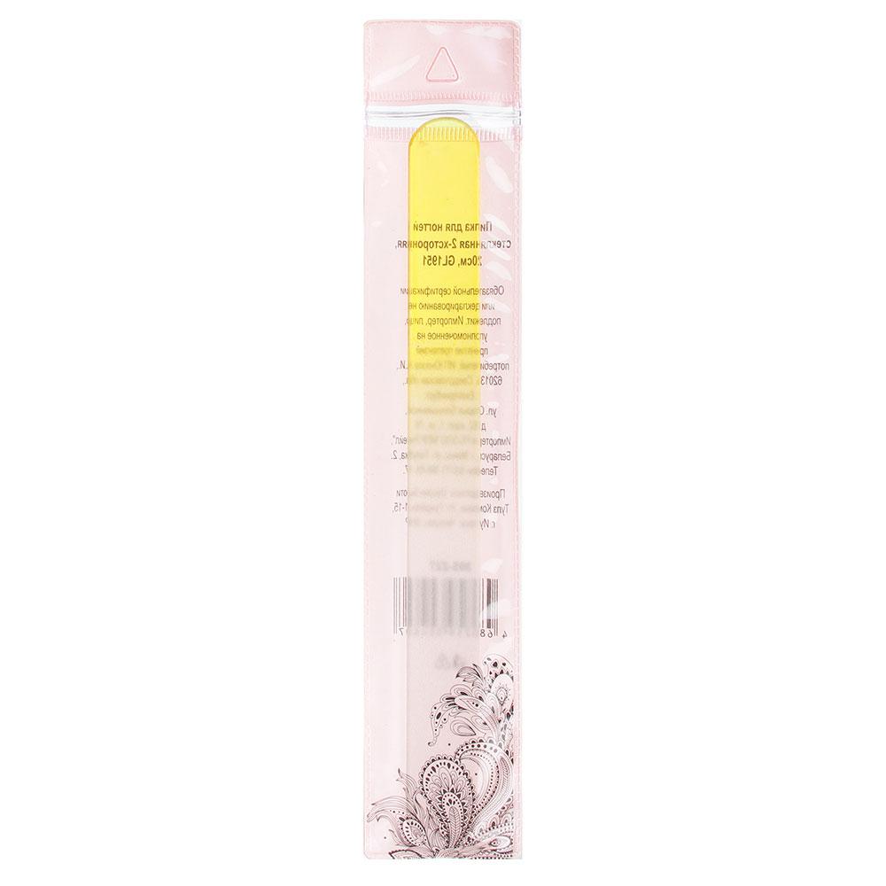 Пилка для ногтей стеклянная 2-хсторонняя, 20см, 5 цветов, GL1951
