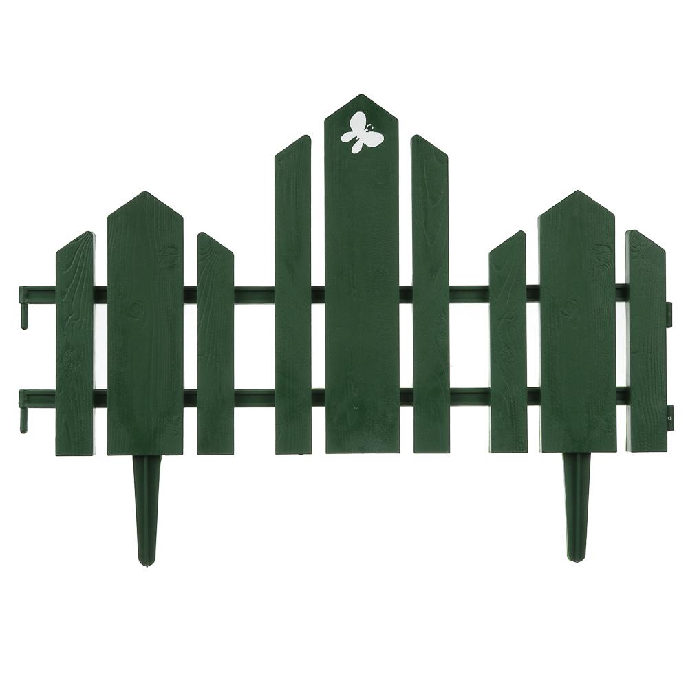 """Декоративный заборчик, набор 5 секций, полипропилен, 34x4,5x19 см, """"Чудный сад"""""""