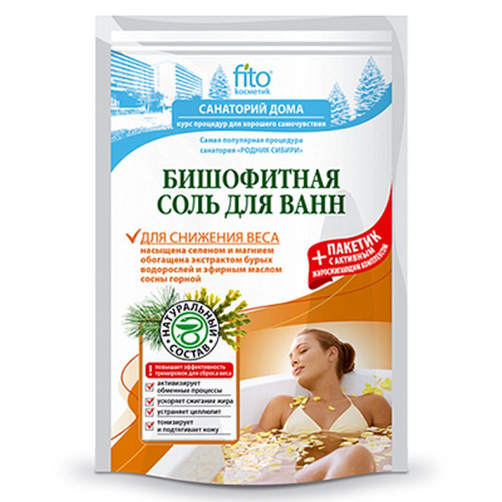 """Соль для ванн Бишофитная """"Для снижения веса"""" 500гр+30, арт.6106"""