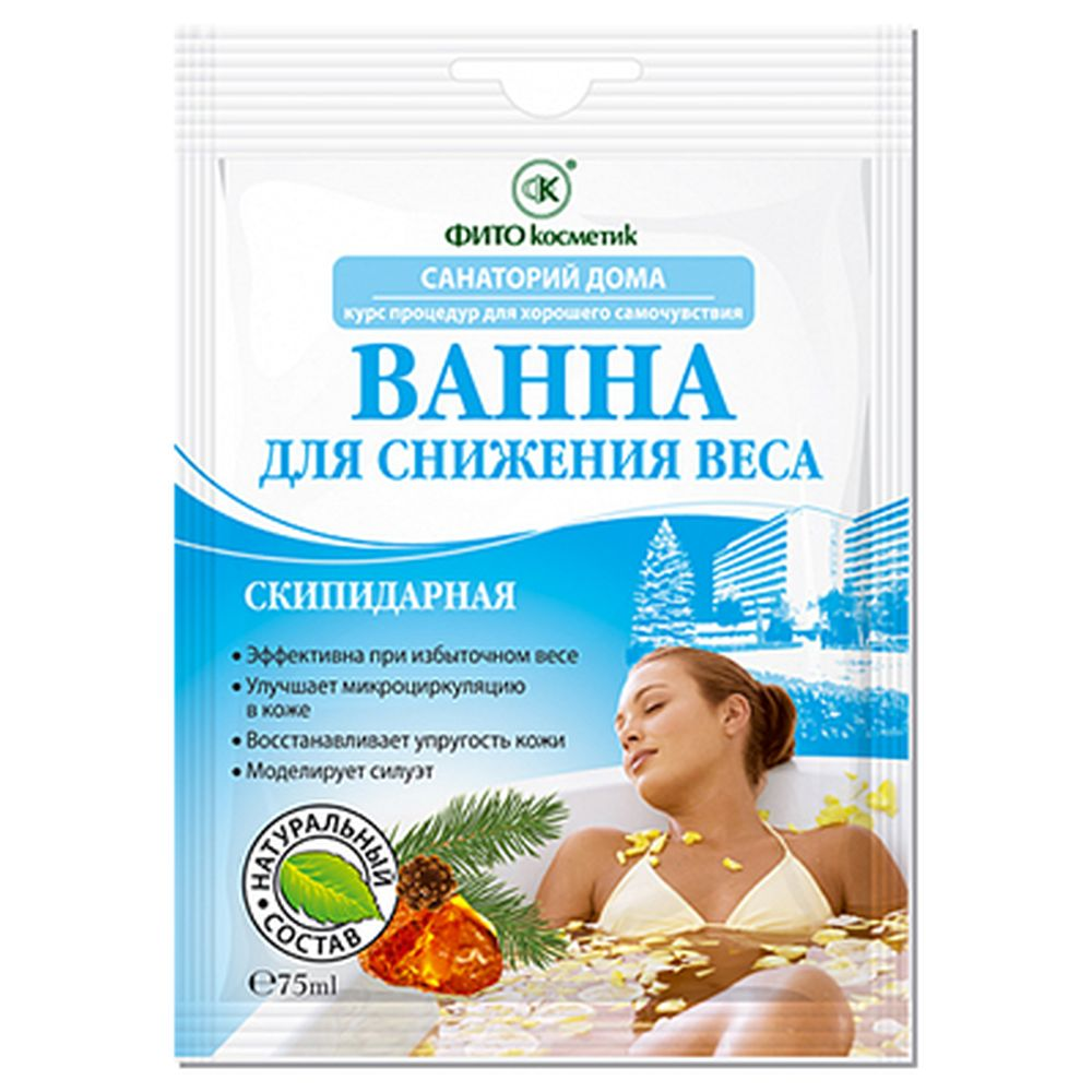 "Ванна Санаторий дома ""Для снижения веса"" пакет-саше 75мл, арт.5701"