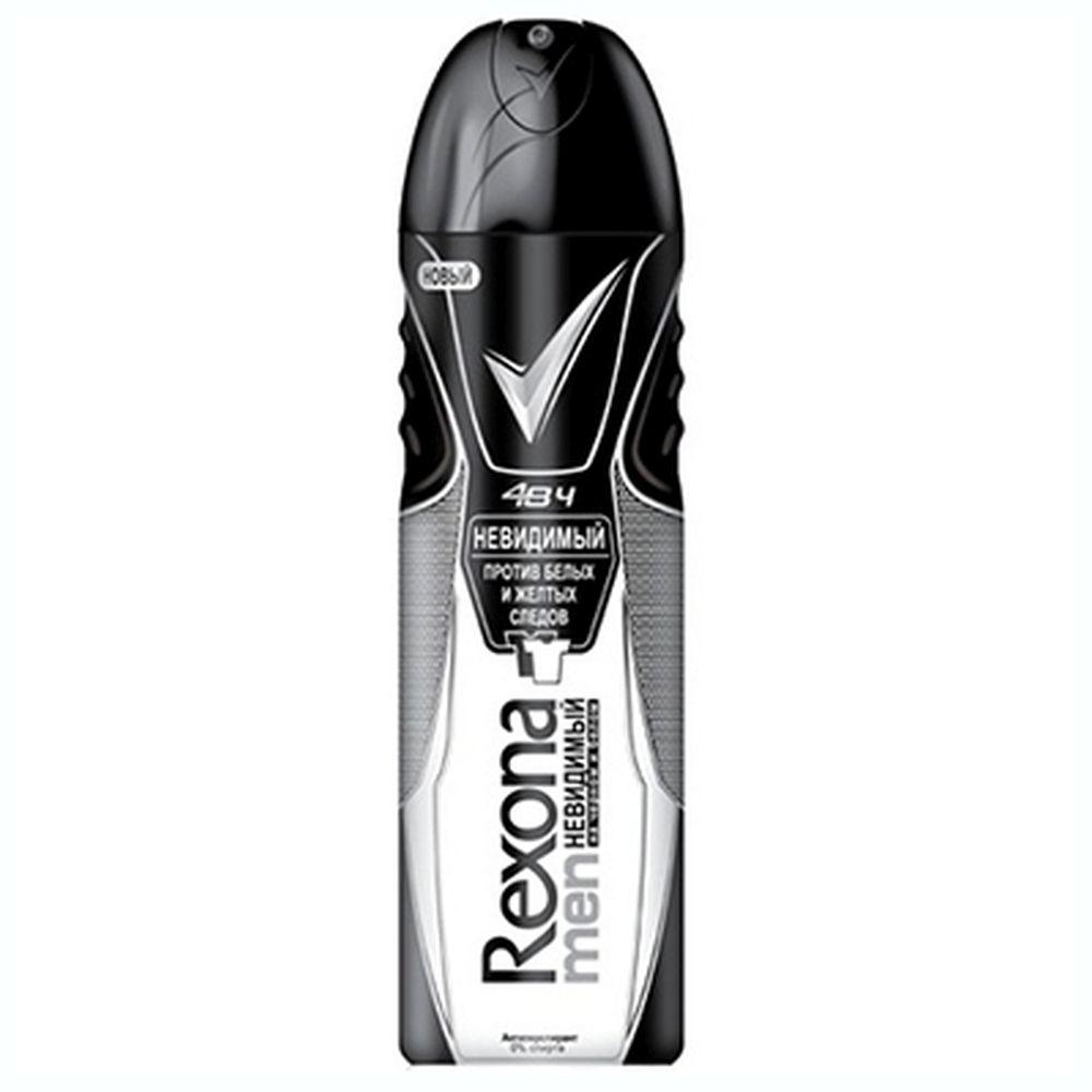 Антиперспирант аэрозоль Rexona Men Невидимый на черном и белом в/у 150мл