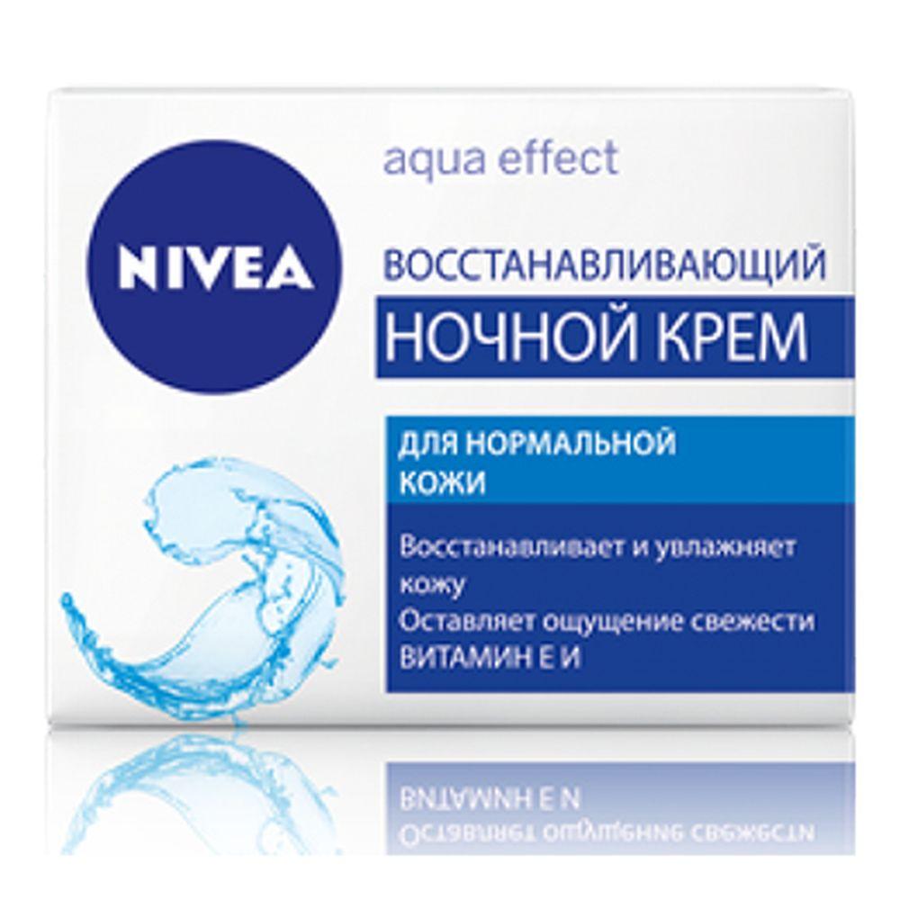 Крем для лица NIVEA ночной восстанавливающий Aqua Effect п/б 50мл