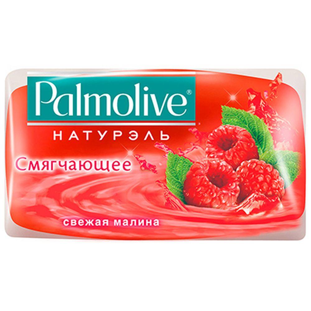 Мыло твердое Palmolive Смягчающее Свежая малина/у 90г