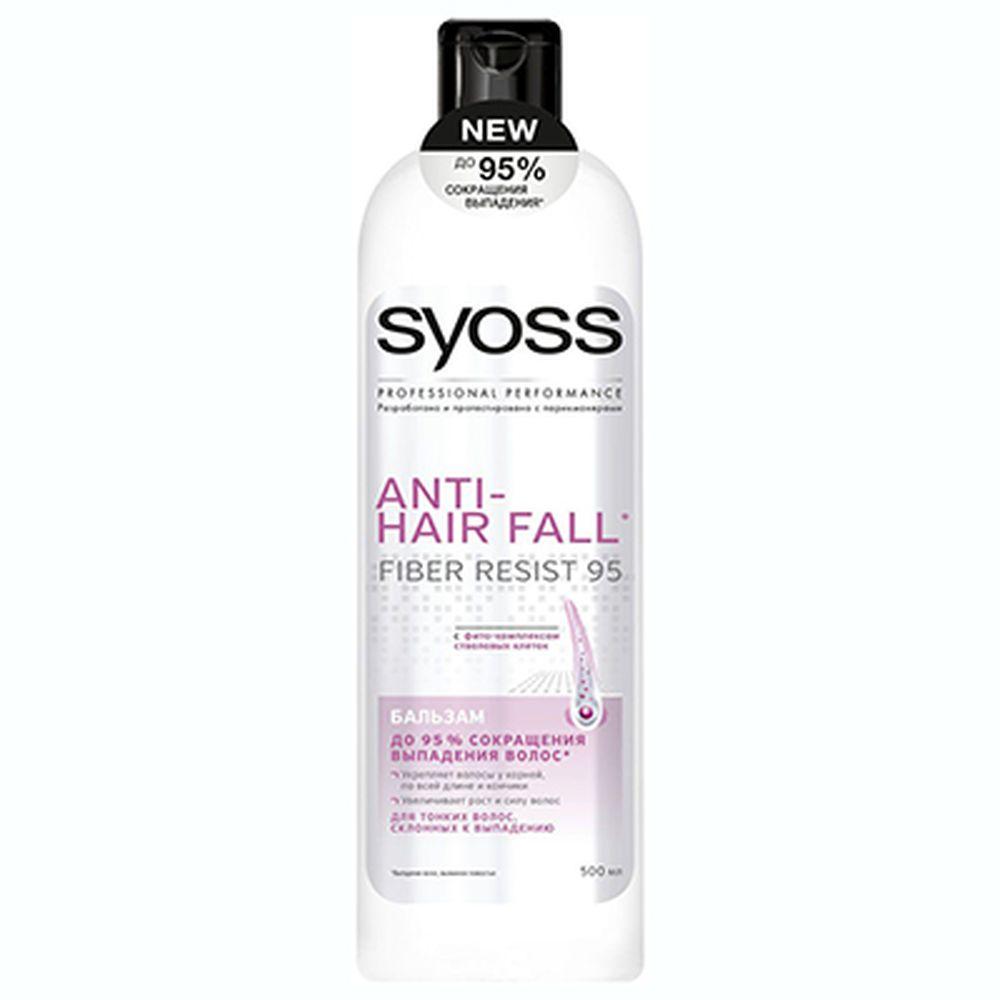 Бальзам-ополаскиватель SYOSS ANTI-HAIR FALL для тонких волос склонных к выпадению п/б 500мл