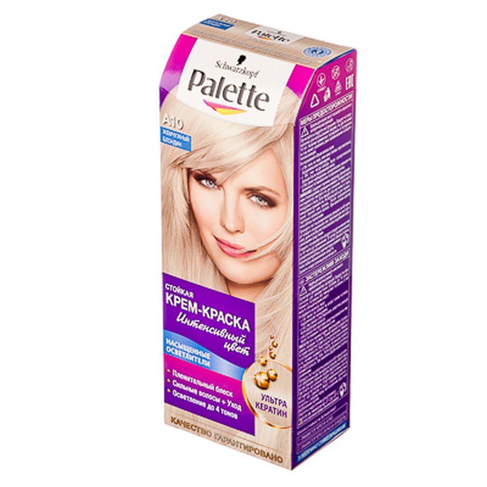 Краска для волос Palette A10 Жемчужный блондин к/у 100 мл, 2164897/2053757