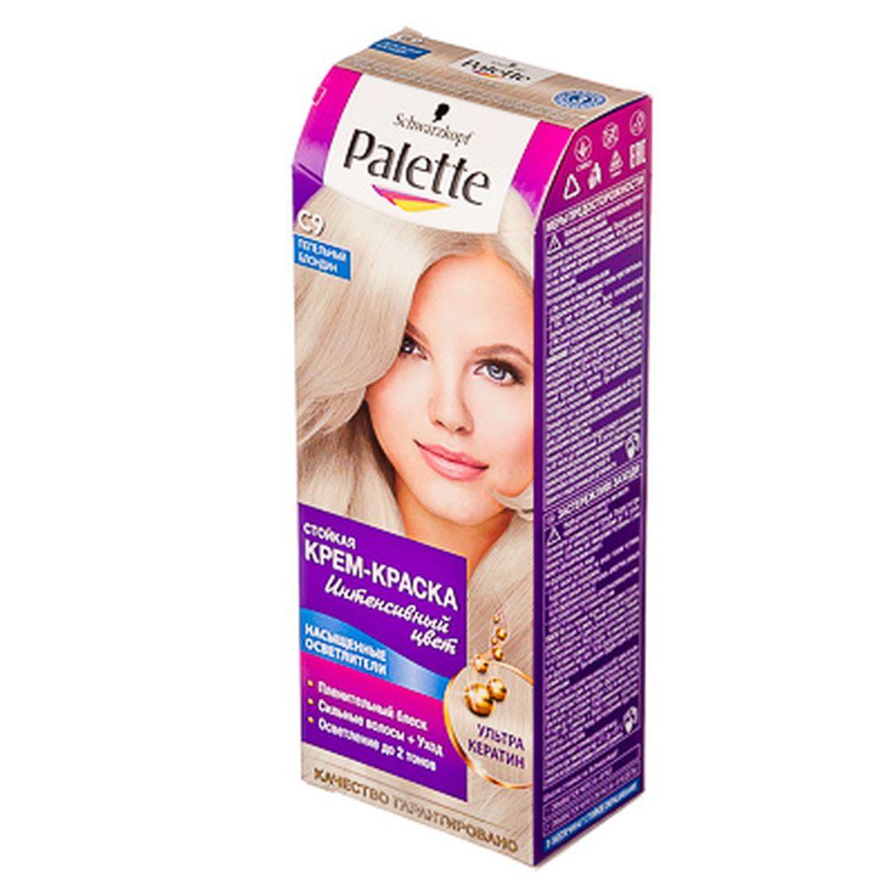 Краска для волос Palette C9 Пепельный блондин к/у 100 мл 2056323/2256086