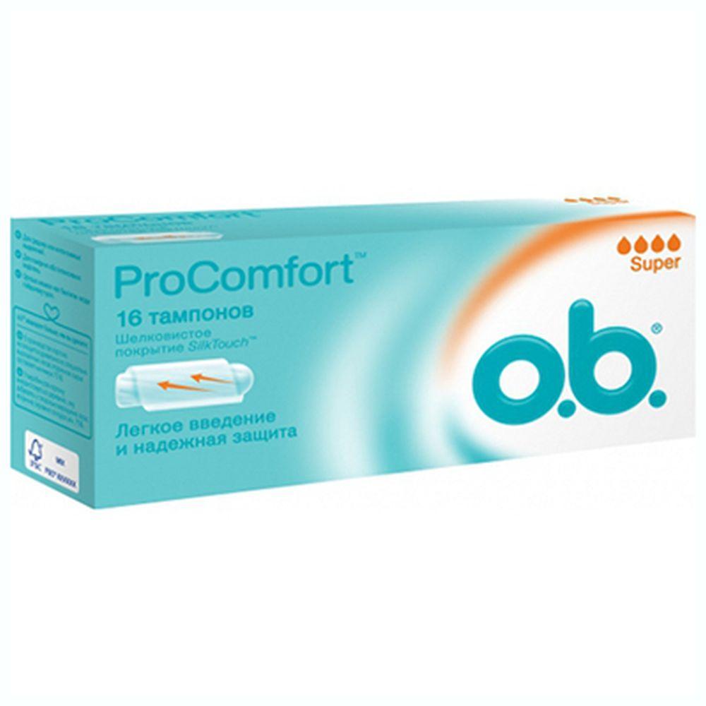 Тампоны o.b. ProComfort супер к/у 16шт