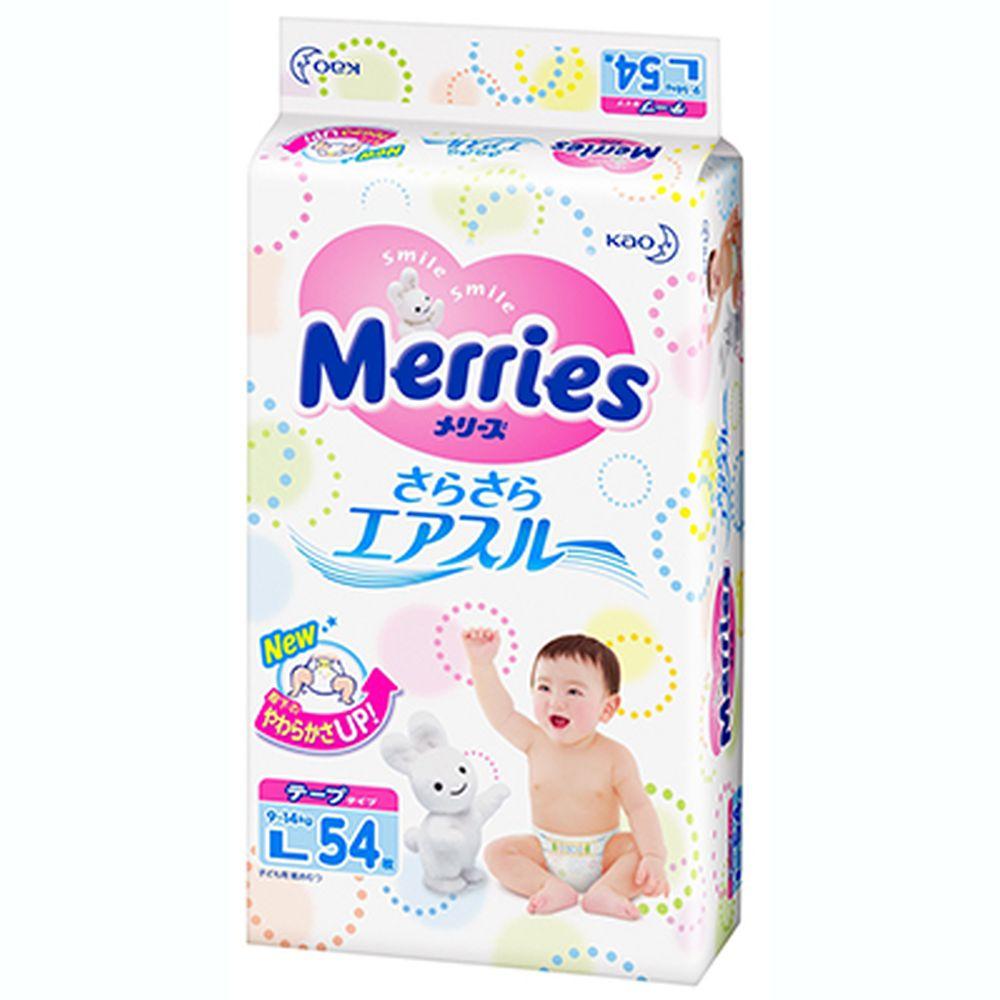 Подгузники детские MERRIES М 6-11кг п/э 64шт