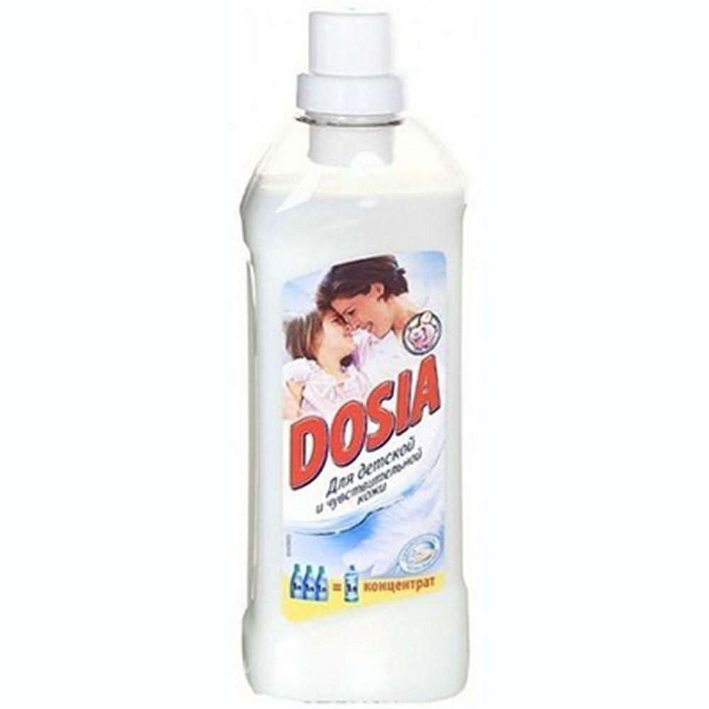 Ополаскиватель DOSIA Концентрат для белья для детской и чувствительной кожи п/б 1000мл