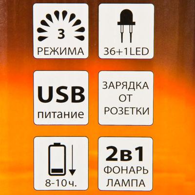 Фонарь аккумуляторный, пластик, пит. USB, 220В, YW-8819