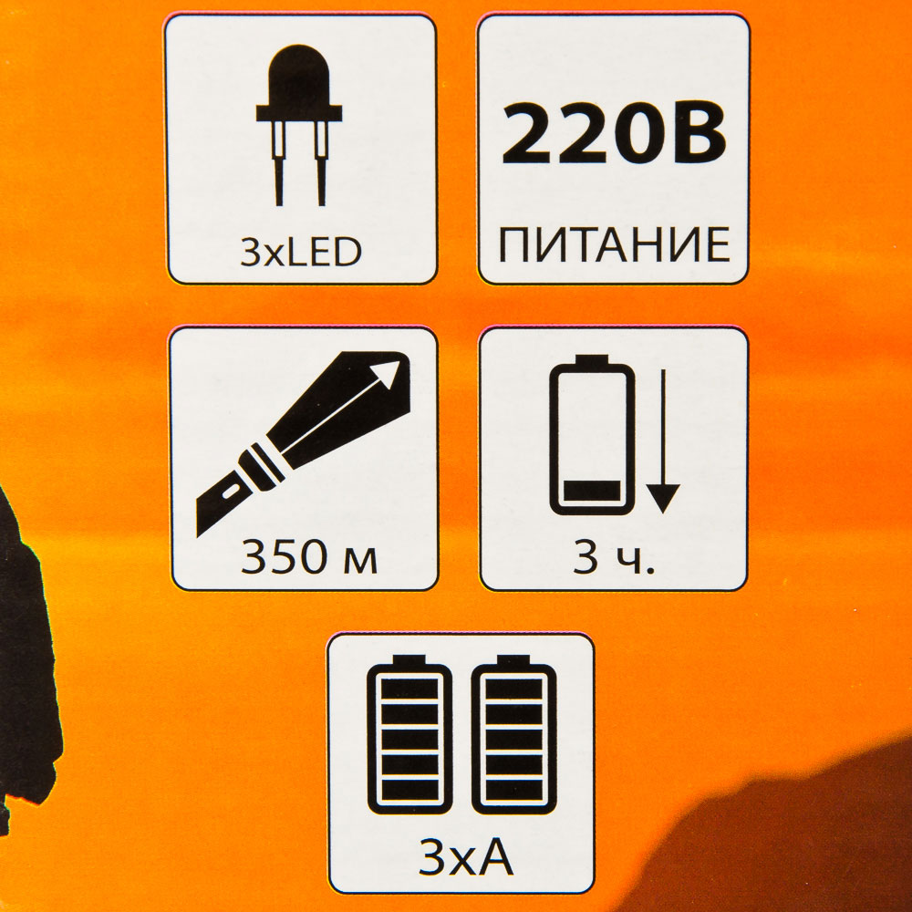 Фонарь аккумуляторный переносной, пластик, 3xLED, 23,4x9,5см, пит.3xА, 220В, 6222