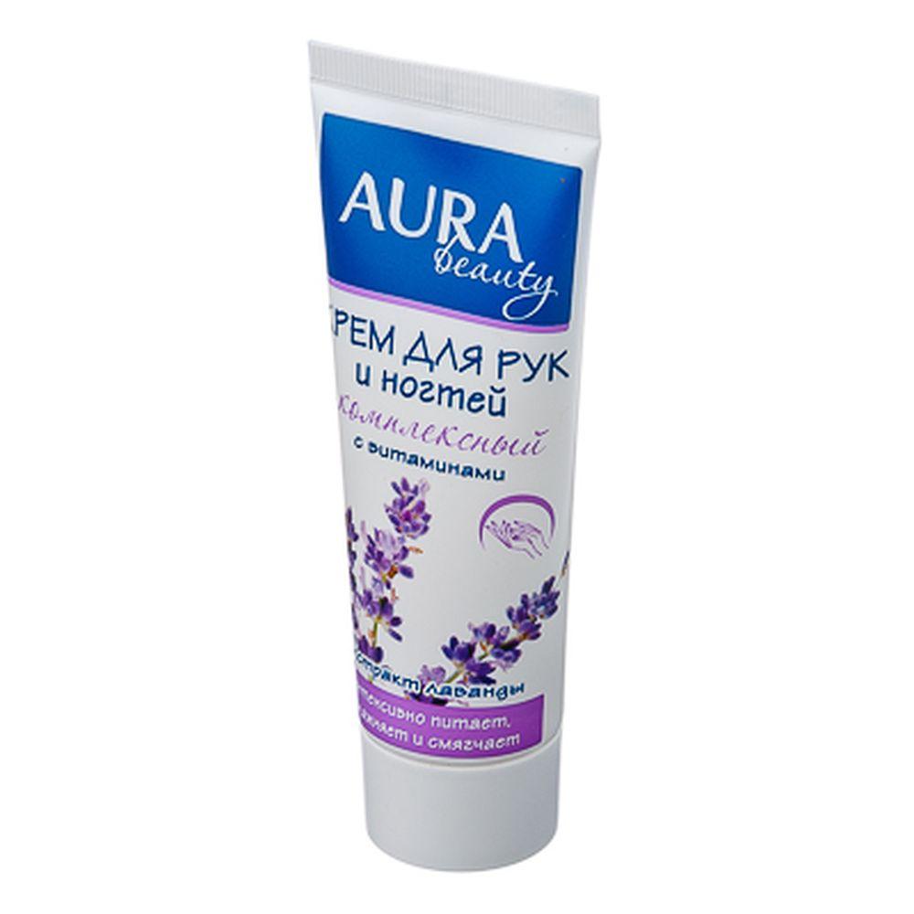 Крем для рук и ногтей AURA Комплексный с витаминами и экстрактом лаванды Beauty 75мл 02966