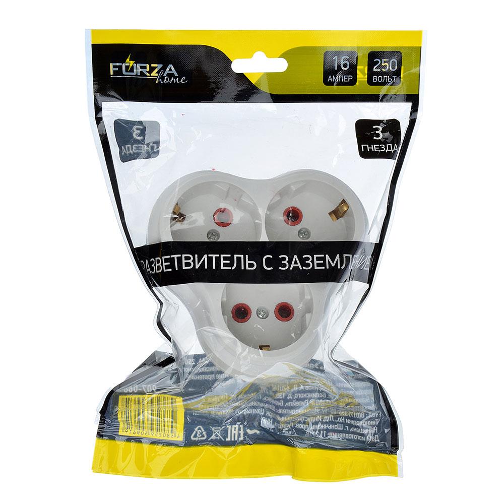 FORZA Разветвитель 3 гнезда, евро, с заземлением, ABS, 10-16А, 250V, белый, медь
