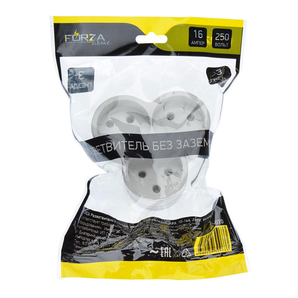 FORZA Разветвитель 3 гнезда, евро, без заземления, ABS, 10-16А, 250V, белый, медь