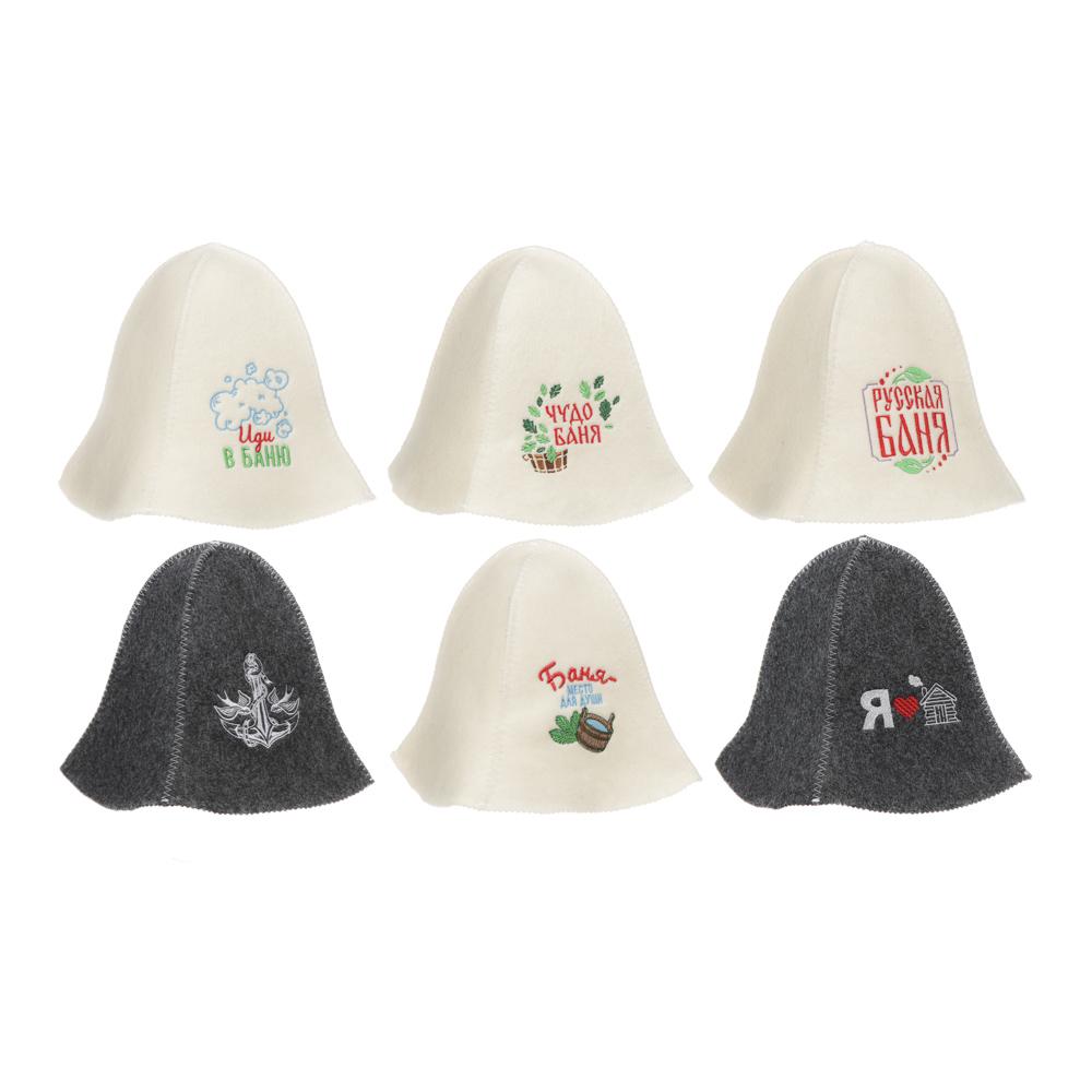 """Шапка банная """"Колокольчик"""" с вышивкой, фетр, 30% шерсть, 70% полиэфир, 22x28x0,5см,10 дизайнов"""