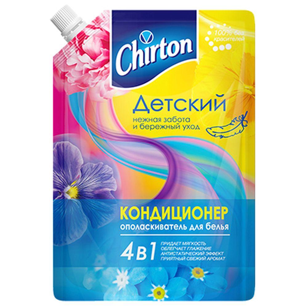 Кондиционер для детского белья ЧИРТОН 750мл