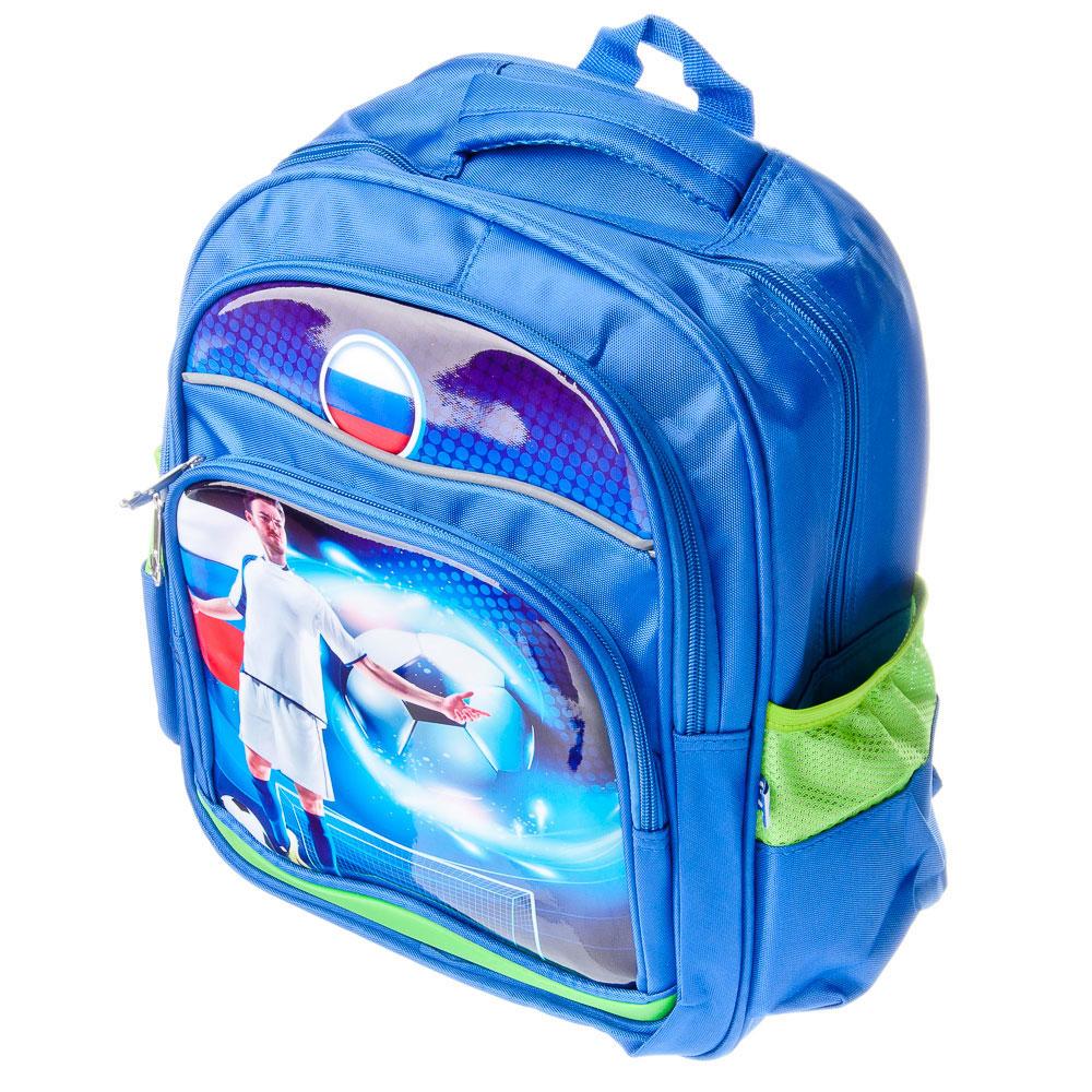 Футбол Рюкзак для мальчиков, полиэстер, 35x29х14см, дизайн ГЦ