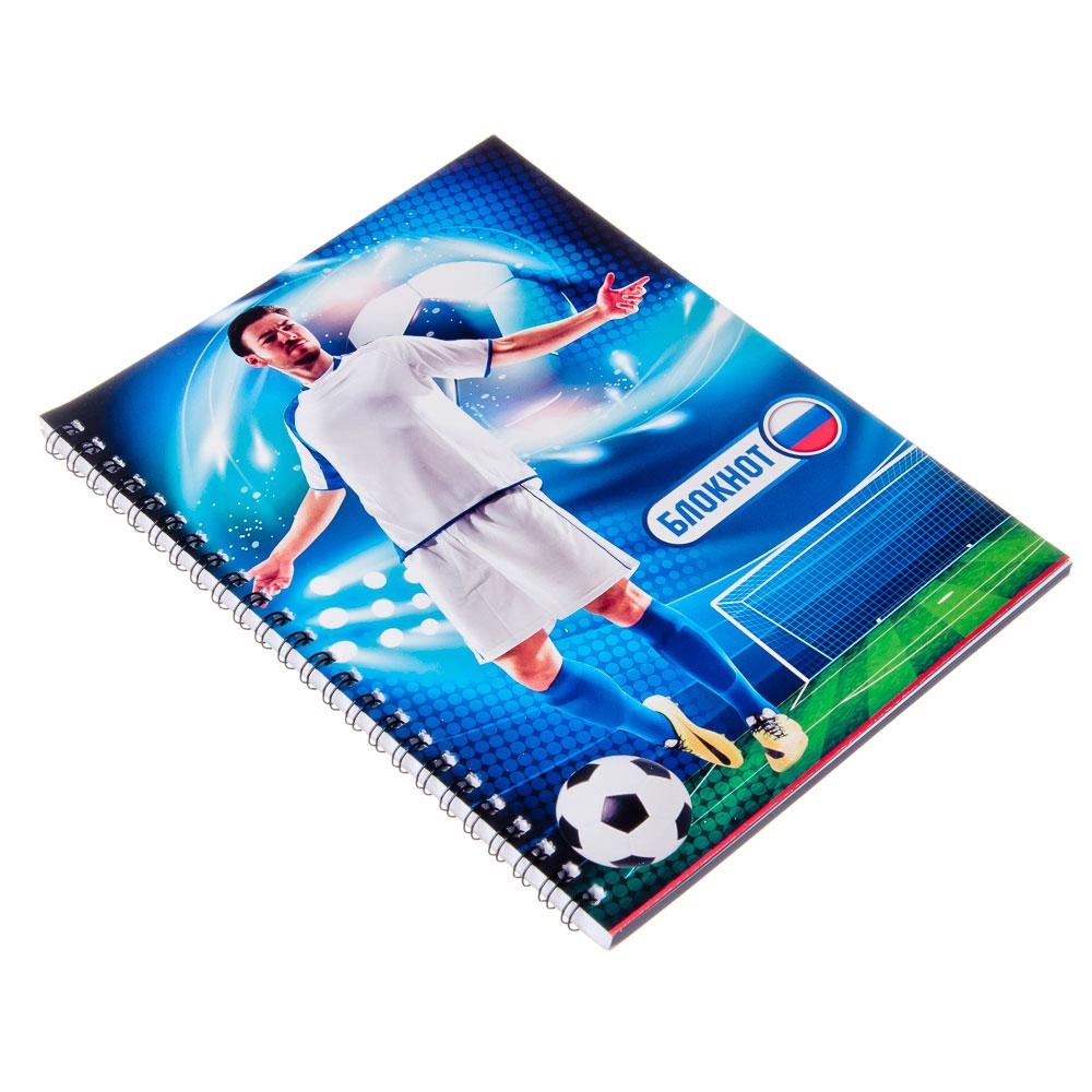 Футбол Блокнот в линейку 50 л., 21,5х16см, дизайн ГЦ