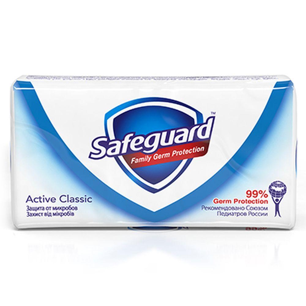 Мыло твердое туалетное SAFEGUARD классический к/у 100г