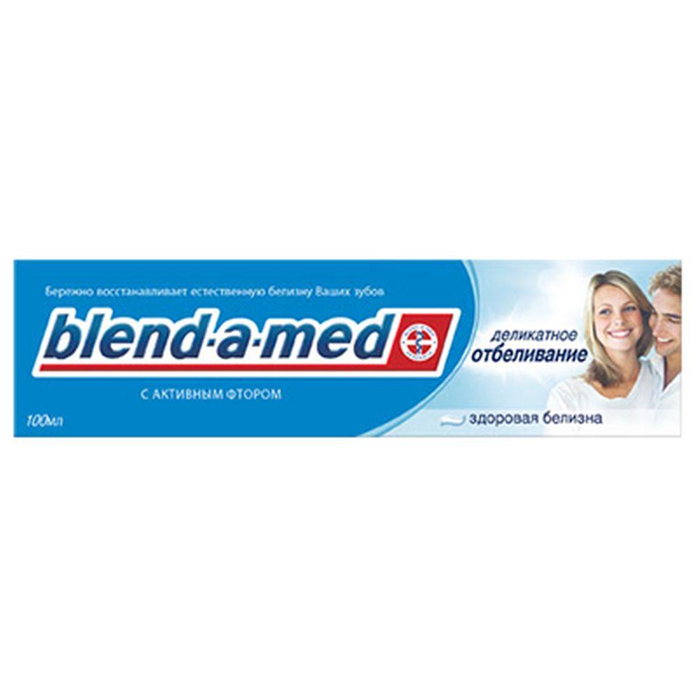 Зубная паста BLEND_A_MED Анти Кариес Здоровая Белизна Деликатное отбеливание к/у100мл