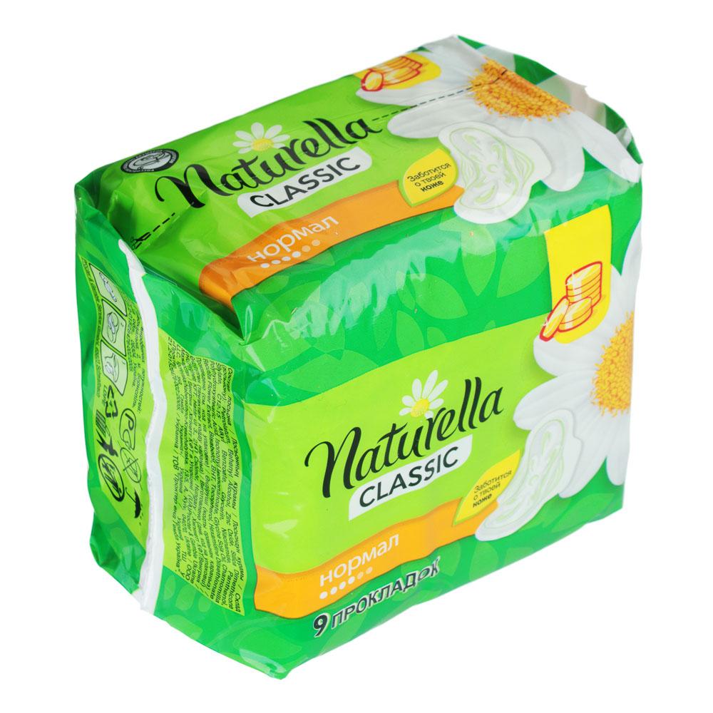Прокладки гигиенические NATURELLA Classic Camomile Normal Single пэт 10шт