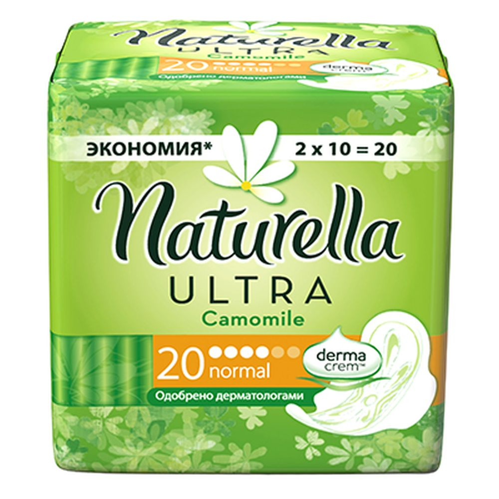 Прокладки гигиенические NATURELLA Ultra Camomile Normal Duo пэт 20шт