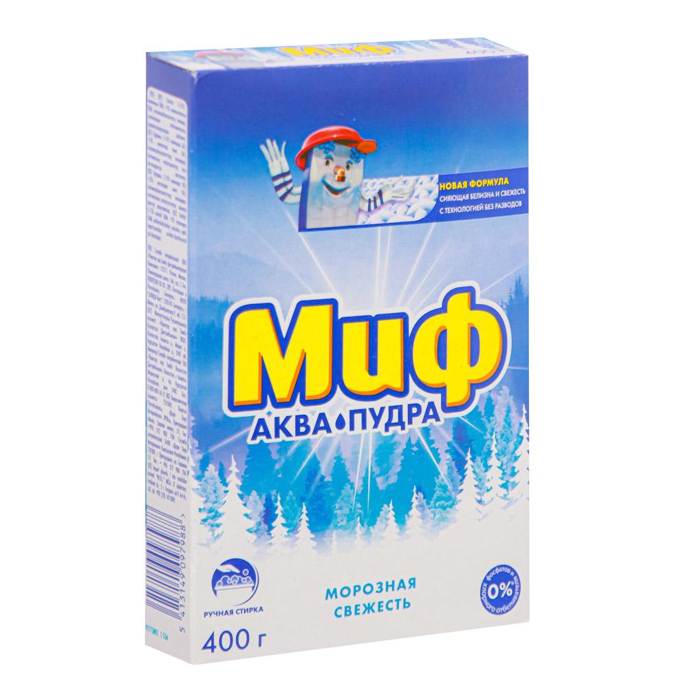 Стиральный порошок МИФ Ручная стирка 3в1 Морозная свежесть к/у 400г, 81541888/81663965