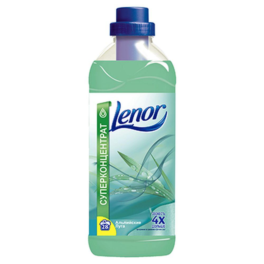 Кондиционер для белья LENOR концентрат Альпийские луга п/б 1л