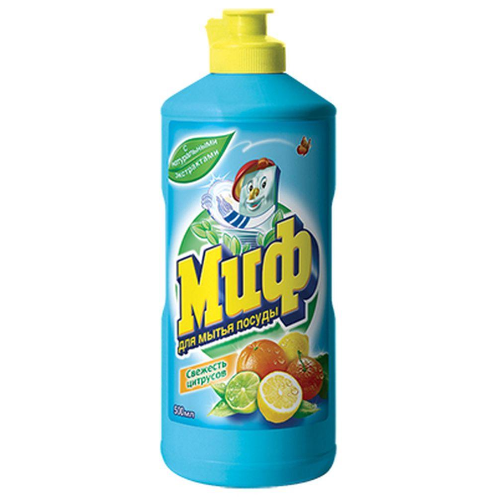 Средство для мытья посуды МИФ Свежесть цитрусов п/б 500мл