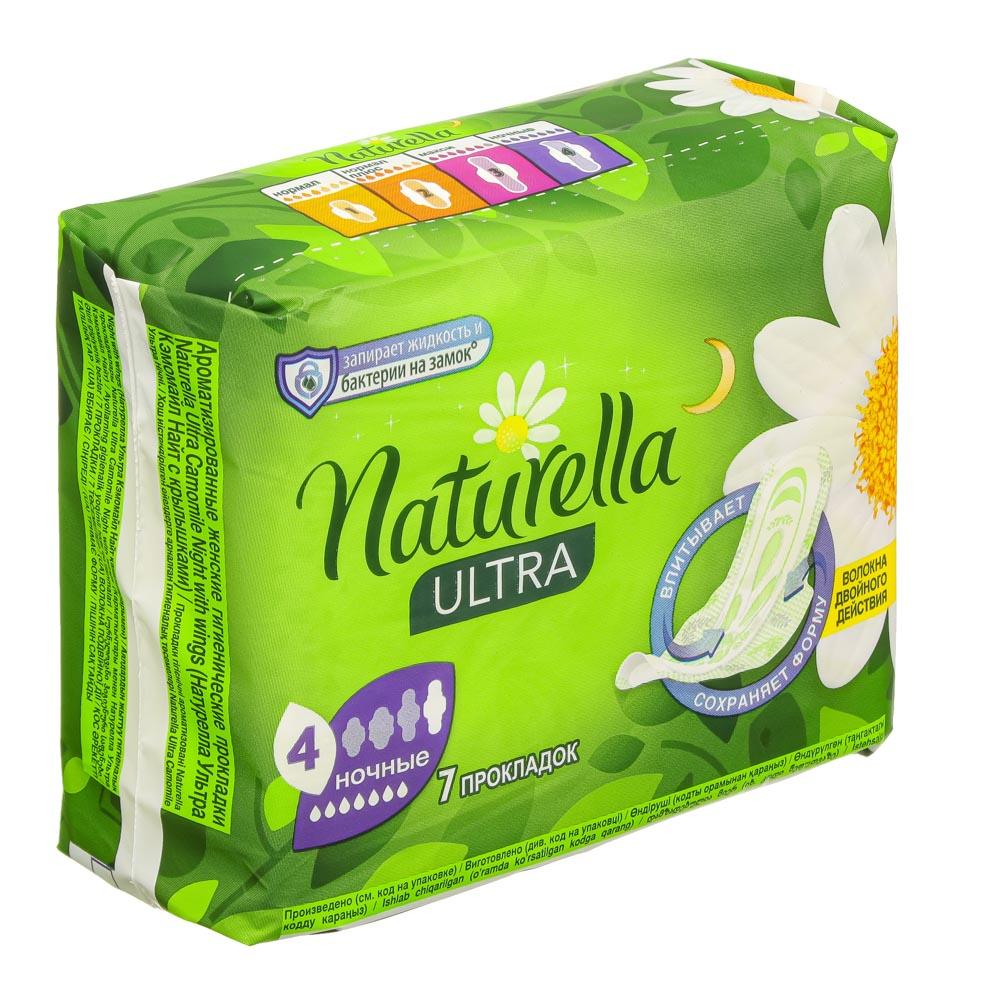 Прокладки гигиенические NATURELLA Ultra Camomile Normal Single пэт 10шт