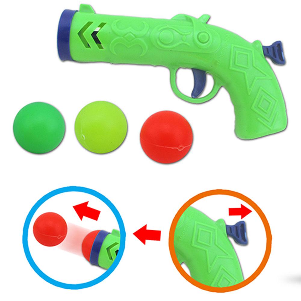 МЕШОК ПОДАРКОВ Пистолет 13,5см, 3 шарика, пластик, упак.19,5х12,5х2см