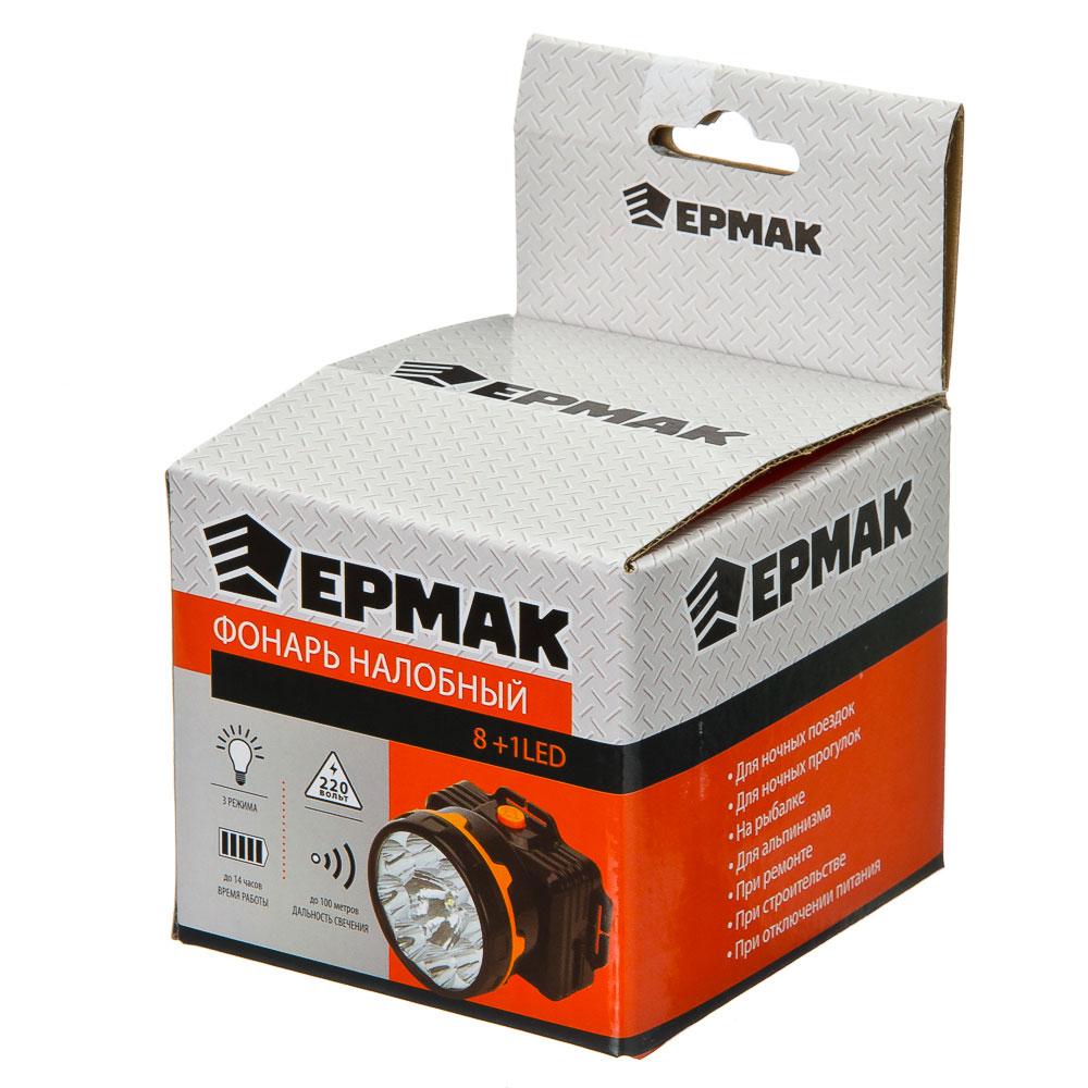ЕРМАК Фонарик налобный, 8+1LED, пластик, 7,1x8,1см, пит. 220В