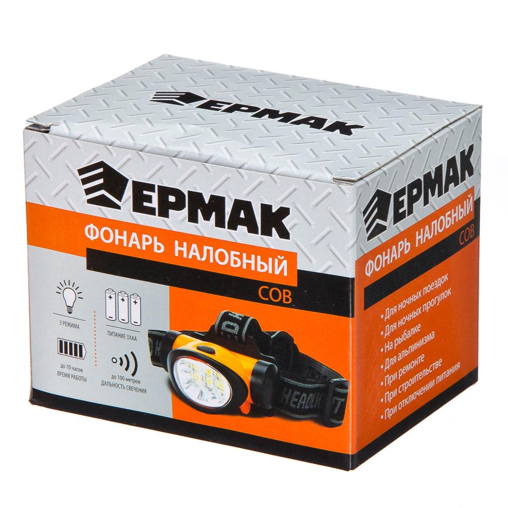 ЕРМАК Фонарик налобный, COB, пластик, 6,5x6,5см, пит.3xAA
