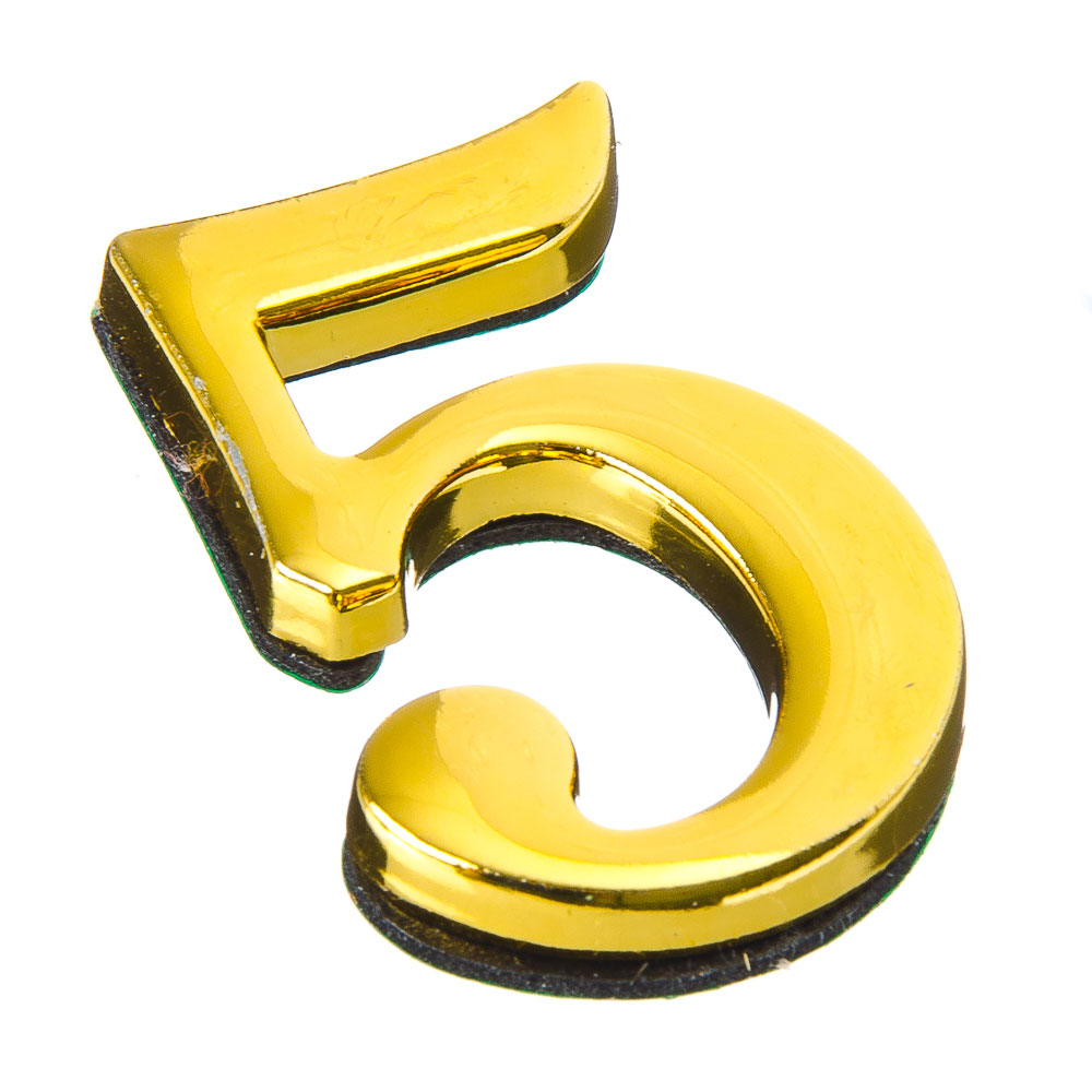 Номер дверной 5, 45x28мм, металл, цвет золото