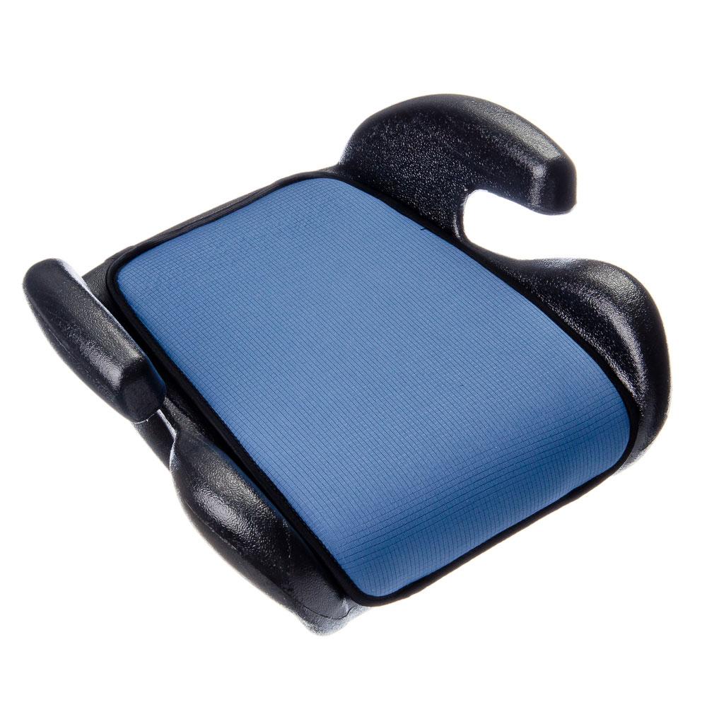 Детское сидение-бустер автомобильный Gals 22-36кг, цвет синий