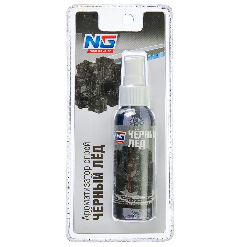 Автомобильный ароматизатор спрей, аромат черный лед, NEW GALAXY